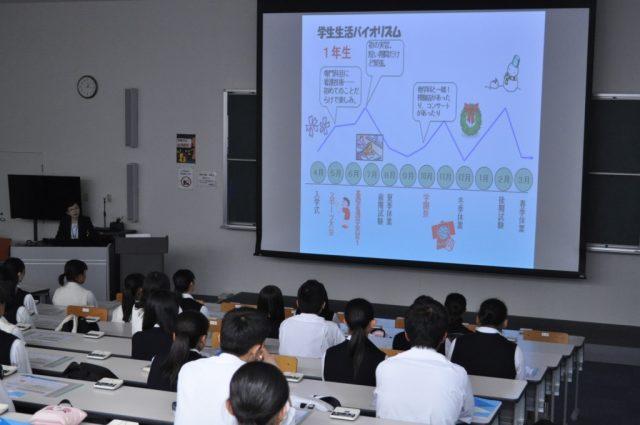 岐阜総合学園高校様の学校見学会を開催しました